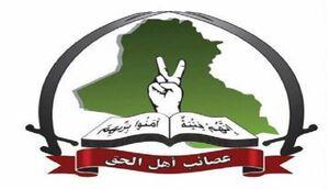 عصائب اهلالحق: رد پای عربستان و امارات در انفجارهای بغداد