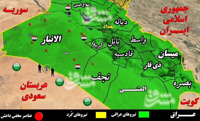 پشت پرده حملاتی که بغداد را به لرزه درآورد/ آیا عملیاتهای تروریستی فرصتی برای خروج نخست وزیر از بحران است؟ + نقشه میدانی و عکس