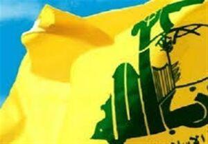 چرا ترور لقمان سلیم ربطی به حزب الله ندارد؟