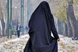 حجاب نمایه حیا نمایه