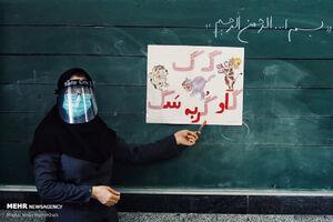 عکس/ بازگشایی مدارس در همدان