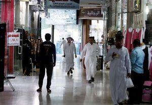 خشم بیکاران عربستان از ناکارآمدی دولت سعودی