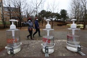 نصب بطریهای ضدعفونی در پارک