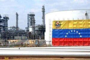 حمله تروریستی به خطوط انتقال گاز ونزوئلا +فیلم