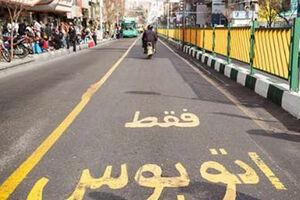 بررسی مجوزهای تردد در خط ویژه شهر تهران در مجلس