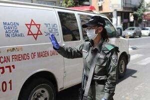 ورود «کرونای لسآنجلسی» به فلسطین اشغالی - کراپشده