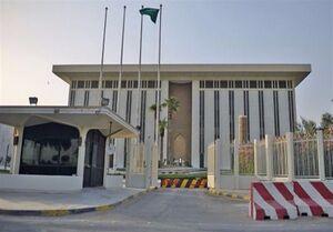 رئیس بانک مرکزی عربستان برکنار شد