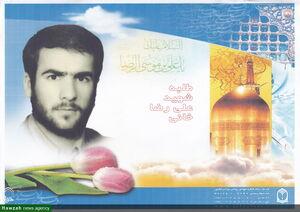 شهیدی که نام خود را تغییر داد + عکس