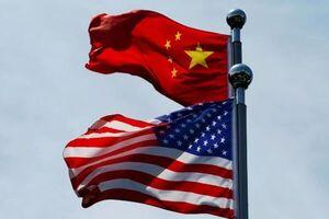 فیلم/ انتقال قدرت جهانی از آمریکا به چین