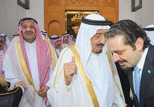 ترس الحریری از سعودیها برای تشکیل دولت