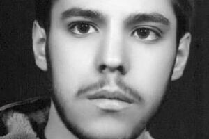شهید محمود خلیل زاده - دبیرستان سپاه - کراپشده