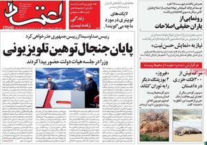 دعایی: سردار سلیمانی از ظریف الهام میگرفت! / عبدی: برجام قالبی است برای حل مسائل دیگر با آمریکا