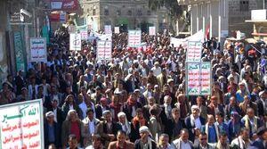 عکس/ تظاهرات گسترده در «صعده» در حمایت از انصارالله