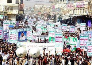 تظاهرات گسترده در شهر صعده در حمایت از انصارالله یمن