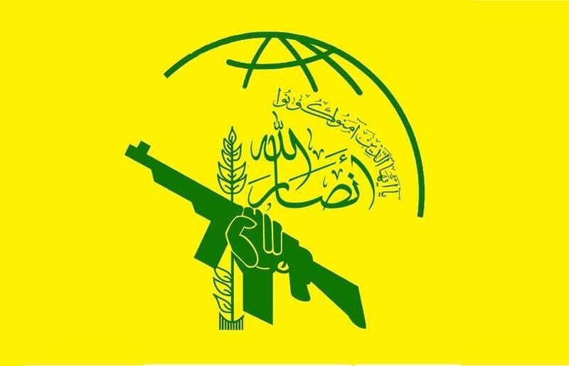 ايران،مجاهدان،يمني