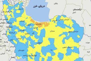 عکس/ رنگبندی استانهای کشور از نظر وضعیت کرونا