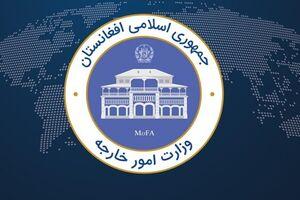 جمهوری اسلامی افغانستان نمایه