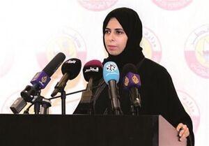وزارت خارجه قطر: روابط ما با ایران عالی است