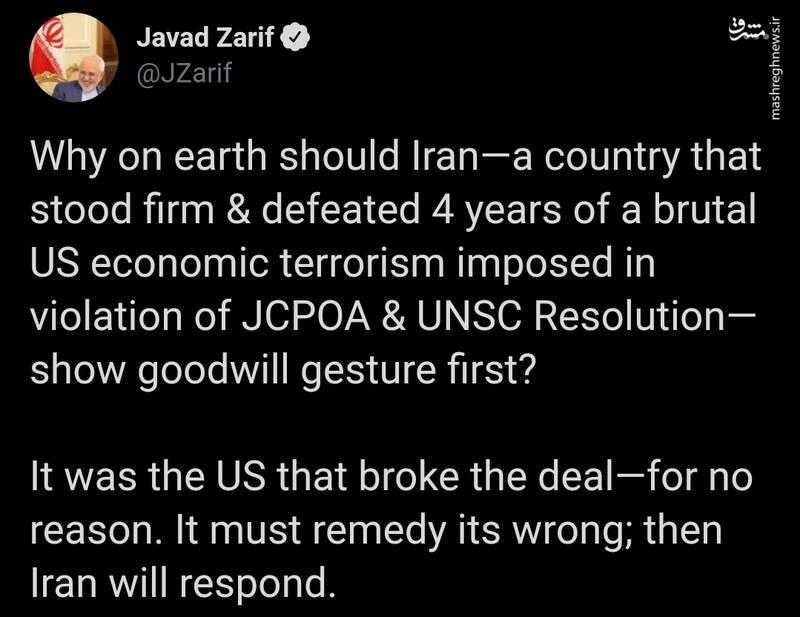 ظریف: اول آمریکا اشتباه خود را جبران کند