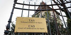 CAS دخالت در انتخابات AFC را تایید کرد