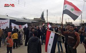 عکس/ تظاهرات مردم سوریه علیه اشغالگری آمریکا