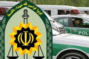 توضیحات پلیس کهگیلویه در پی انتشار کلیپی در فضای مجازی