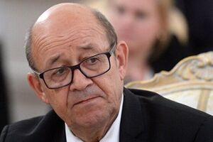 وزیر خارجه فرانسه: فشار ترامپ علیه ایران نتیجه عکس داد