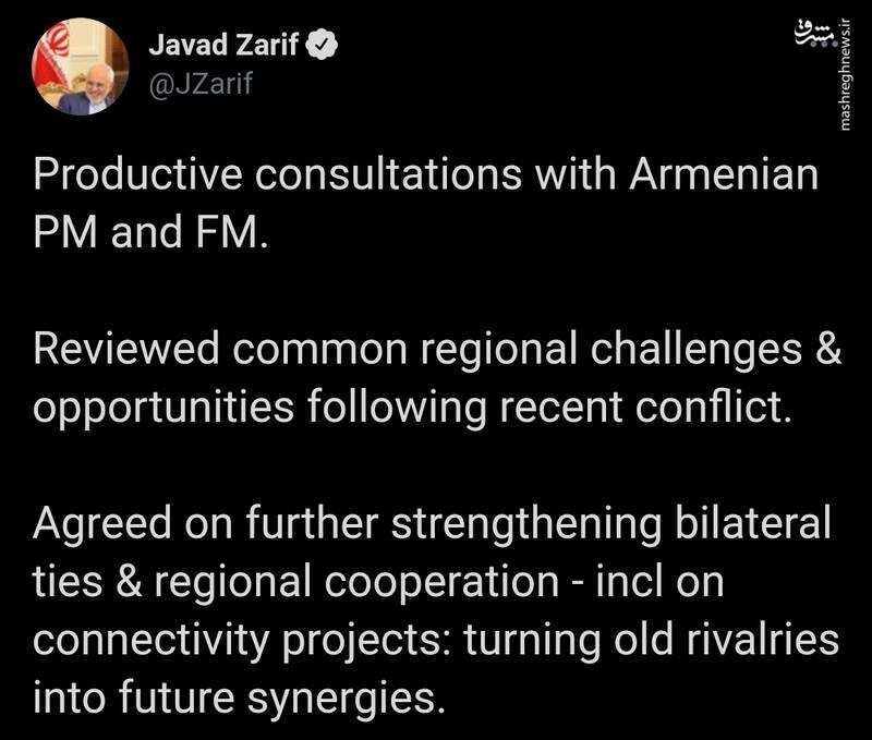 جزییات رایزنیهای ظریف با نخستوزیر ارمنستان