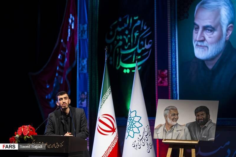 روضهخوانی مهدی رسولی در نخستین مراسم سالگرد شهادت شهید اصغر پاشاپور