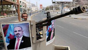 ترور مقام اطلاعاتی یمن در عدن