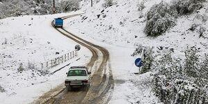 برف و باران بیشتر استانهای کشور را فرا میگیرد