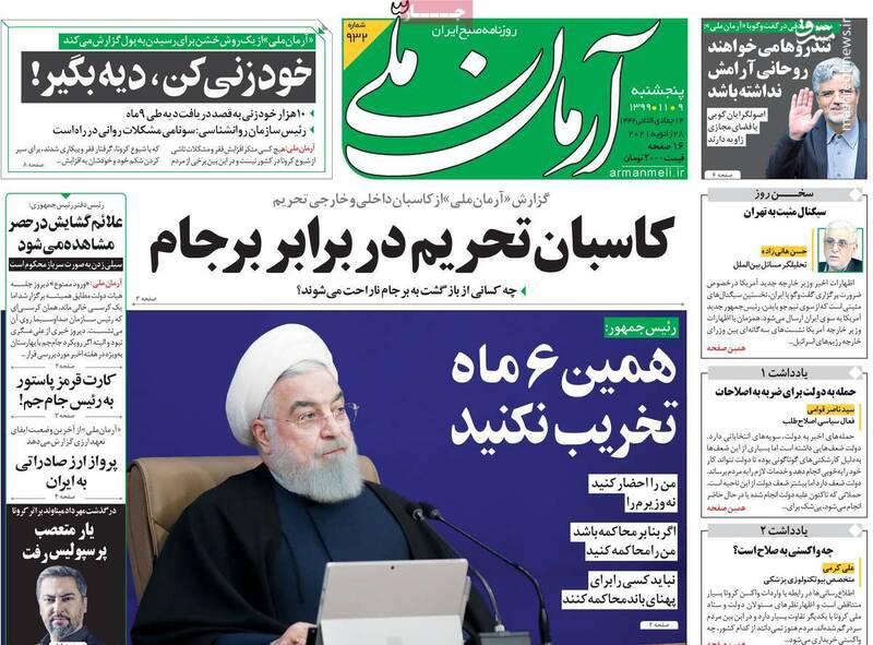 صادقی: روحانی بعد از 4 سال سکوت آستانه صبرش لبریز شده است/ جهانگیری در دولت هیچ کاره بود، شاید 1400 بیاید