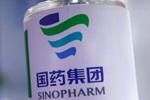 مجارستان واکسن چینی «سینوفارم« را تایید کرد - کراپشده