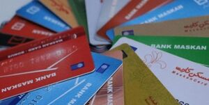 کارت صاحبان حساب مسدود به محض دریافت کد شهاب فعال میشود/ قبلا از اتباع بیگانه خواسته شده بود شناسه هویتی بگیرند