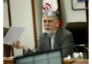 فروش ۱میلیون و دویست هزار کتاب در نمایشگاه مجازی کتاب تهران