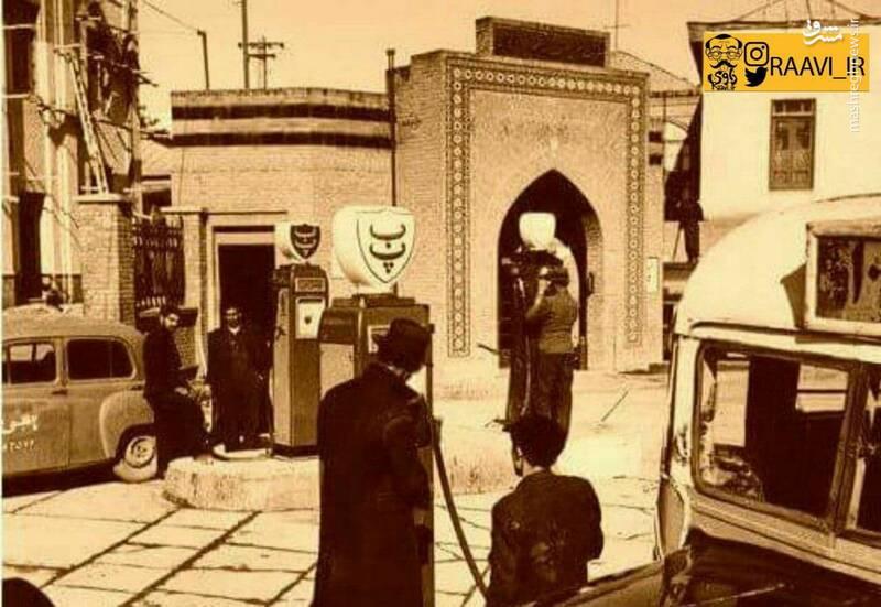 تصویری جالب از یک پمپ بنزین در تهران حوالی دهه۴۰