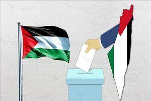 انتخابات فلسطین/ زخمهای کهنه درمان و اتحاد برقرار خواهد شد؟