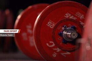 ۴ ایرانی نامزد پستهای مختلف فدراسیون جهانی وزنهبرداری