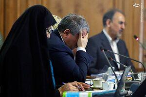 شورای شهر تهران نمایه