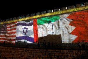 آمریکا اسرائیل امارات بحرین