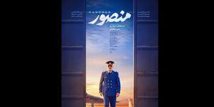 قهرمانهای واقعی جنگ در جشنواره فیلم امسال
