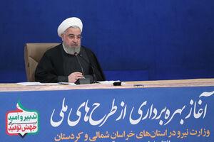 دولت ما سخن امام در بهشت زهرا درباره آب و برق مجانی را محقق کرد/ نگذاشتیم شعار جهش تولید روی زمین بماند