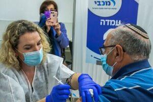 واکسن کرونا اسراییل