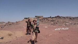 یمنی.jpg