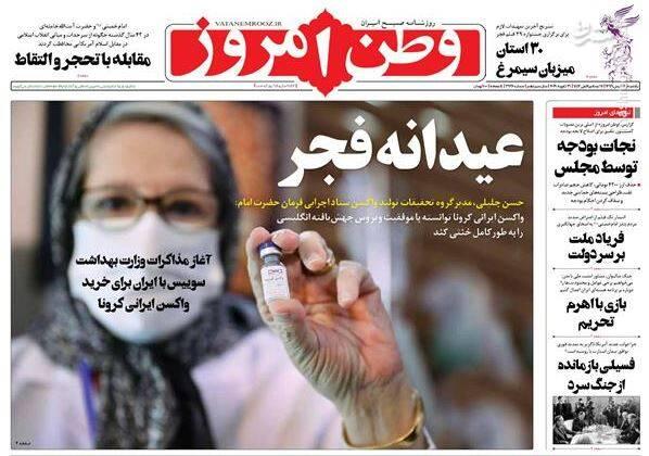 بذرهای تحول در ضمیر امام/ انقلابی زنده و بالنده