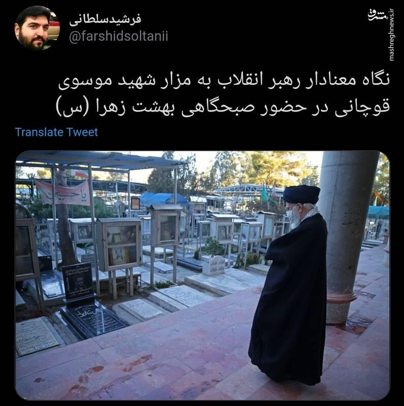 نگاه معنادار رهبر انقلاب به مزار یک شهید +عکس