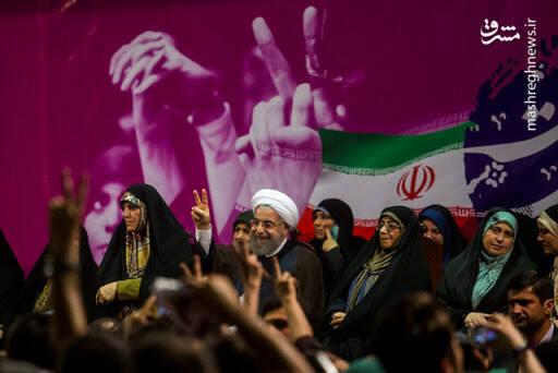 پروانه سلحشوری: ایران در فقر و قحطی است و مردم سر در زبالهدان دارند! / آیا ذوق زدگی منافقین و رادیو اسرائیل برای شما کافی نیست؟!
