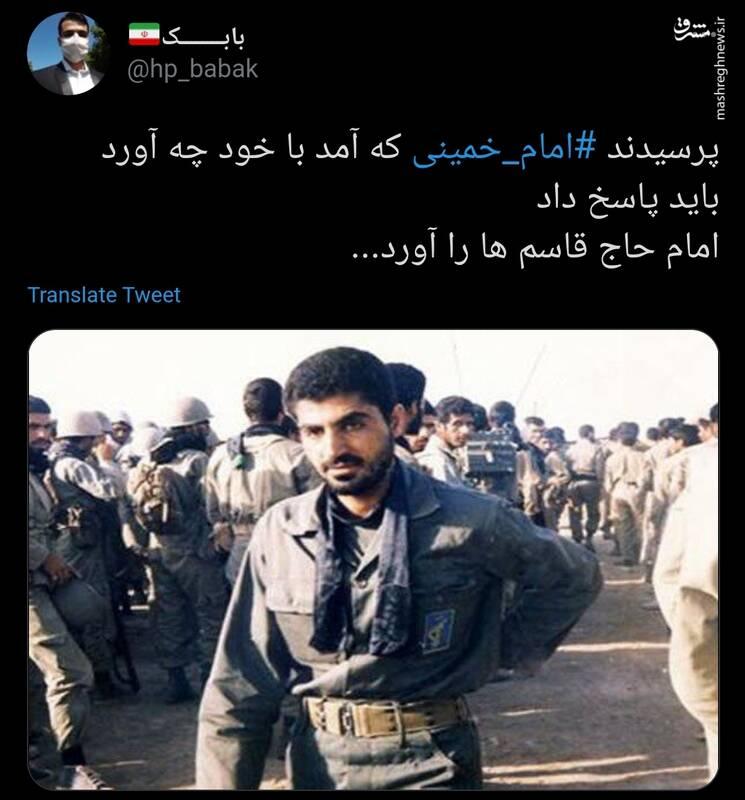 امام خمینی با خود برای ایران چه آورد؟