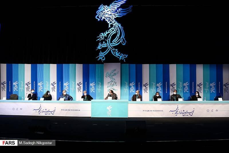 نشست خبری فیلم «رمانتیسم عماد و طوبی» در روز نخست سی و نهمین جشنواره فیلم فجر/ برج میلاد