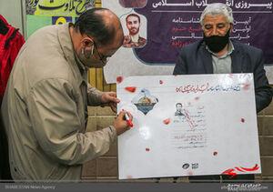 عکس/ رونمایی از شناسنامه اولین شهید مدافع حرم خراسان شمالی